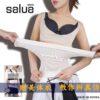 Gen nịt bụng Salua Hàn Quốc