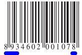 Mã code phân biệt hàng nhái